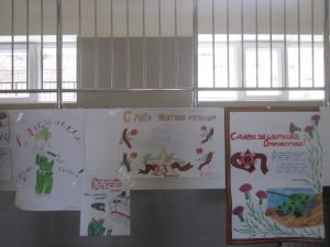 Конкурс плакатов, стенгазет