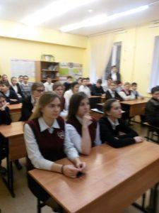 Урок Мужества, посвященный освобождению г. Краснодара от фашистских захватчиков